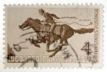 pony_stamp_web