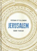 jerusalem book 001