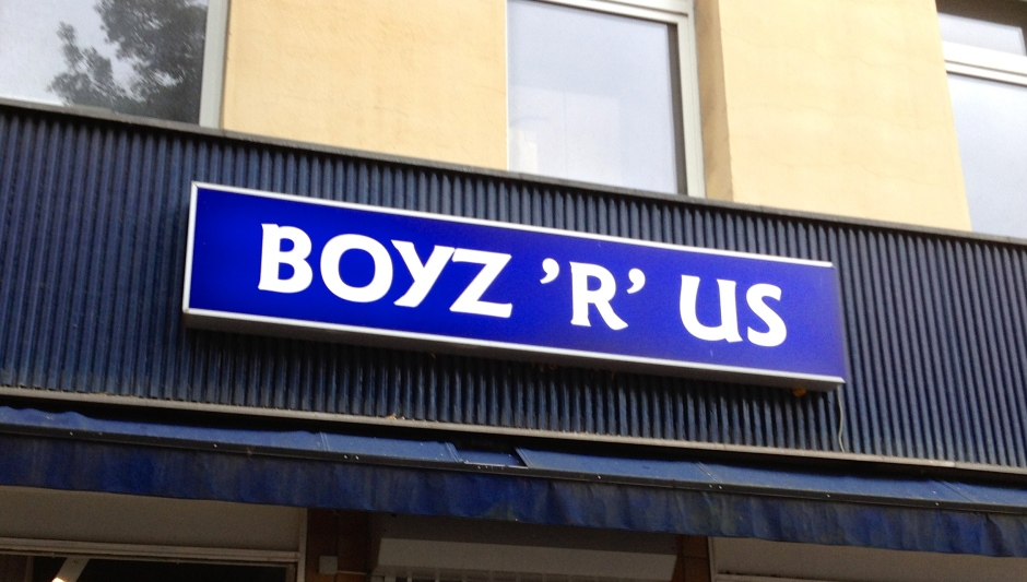 Children's clothing store, or Berlin's hottest new gay club?