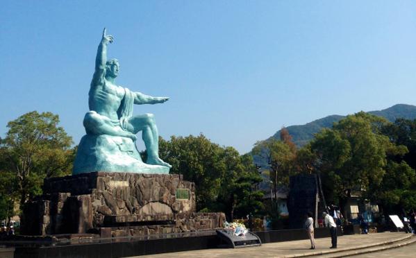Nagasaki Peace Park Statue