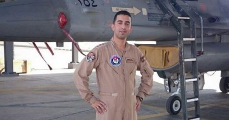 Muath al-Kasasbeh, the Jordanian Pilot burned alive by ISIL.