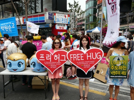 Korea_Queer_Culture_Festival_2014_57