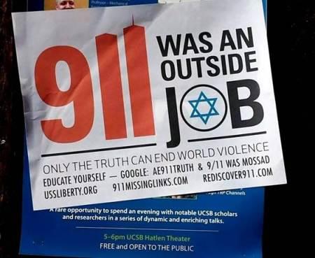911-flyer-ucsb-september-2014
